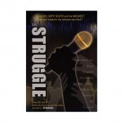 The Struggle DVD