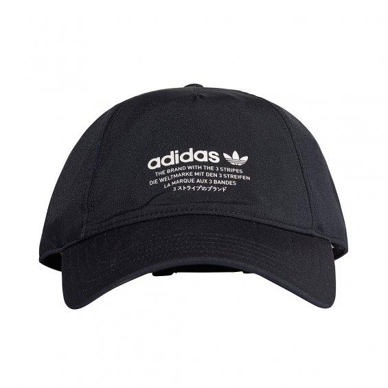 detailing 91acf e934d Adidas Originals NMD Cap, Black