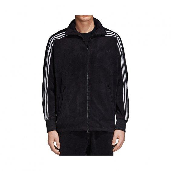 6680e3a856e6d7 Adidas Originals Velour BB Track Jacket