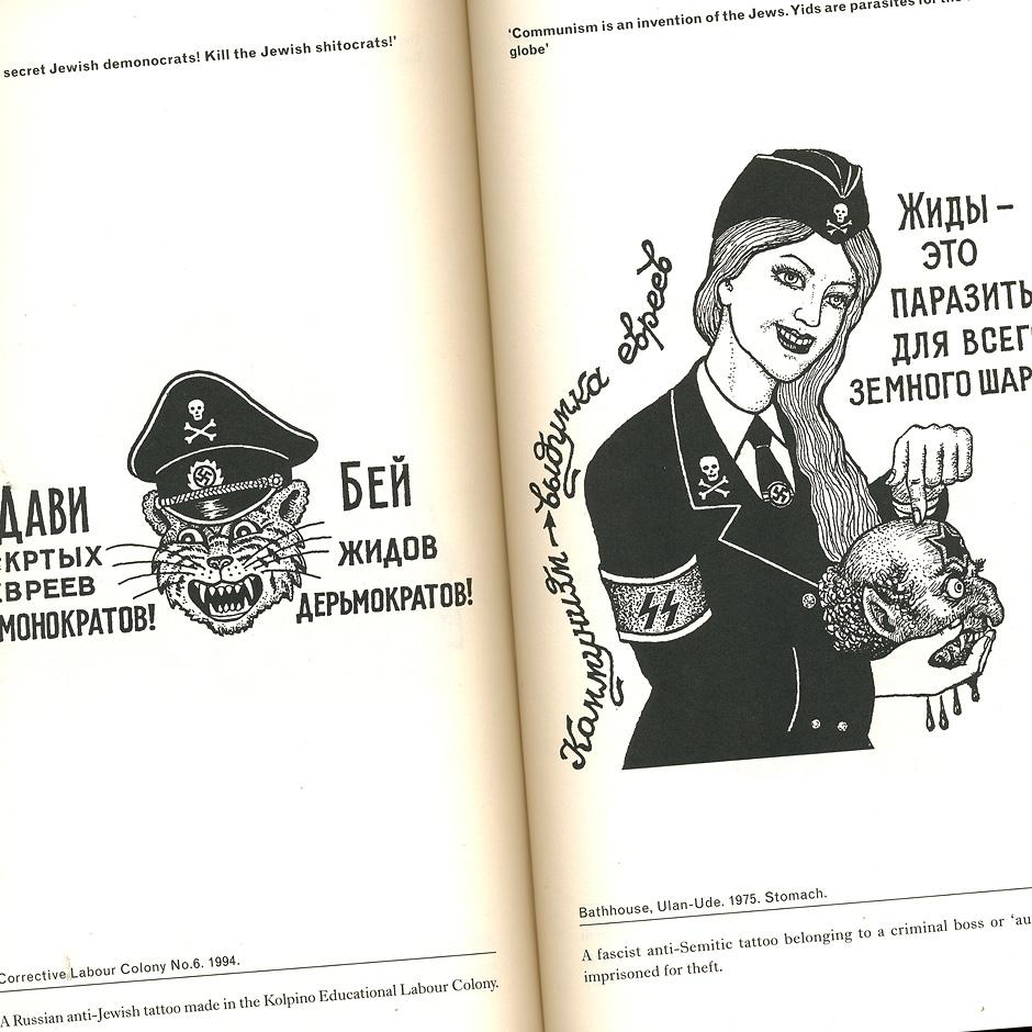 Russian Criminal Tattoo Encyclopaedia Volume I Highlights