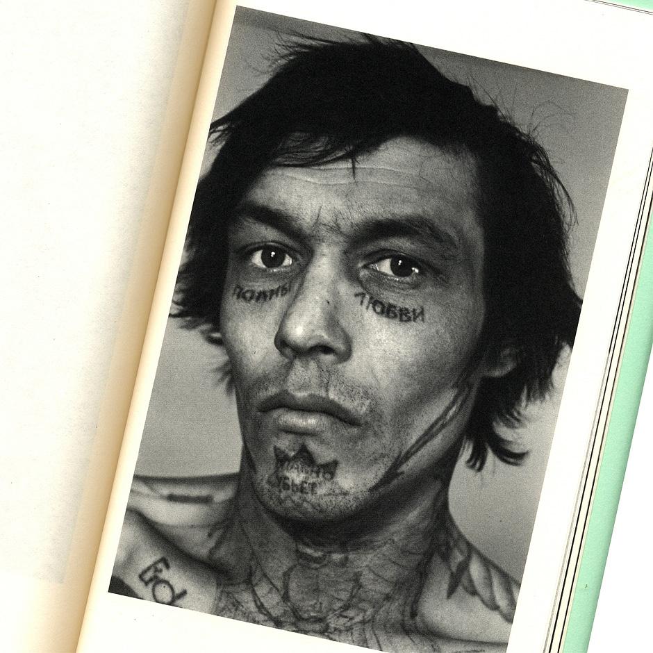 Russian Criminal Tattoo Encyclopaedia Volume II | Highlights